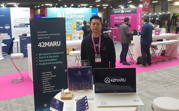 42Maru, Participated 'Chatbot Summit' in Germany and 'AI UK Conference' 1.jpg