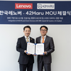[Press release] Korea Lenovo and AI start-up 42Maru partnership.png
